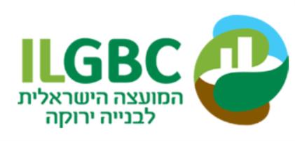 המועצה הישראלית לבניה ירוקה