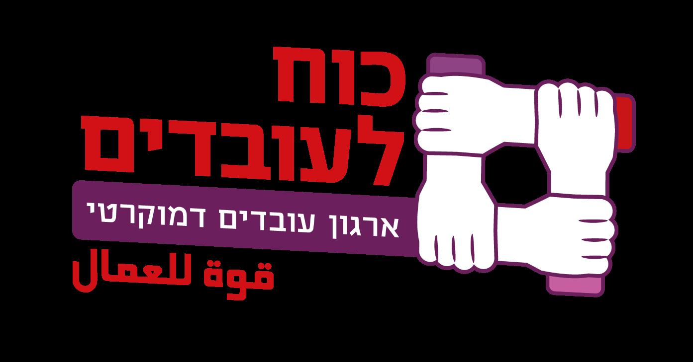 לוגו חדש - Thom Froimovich