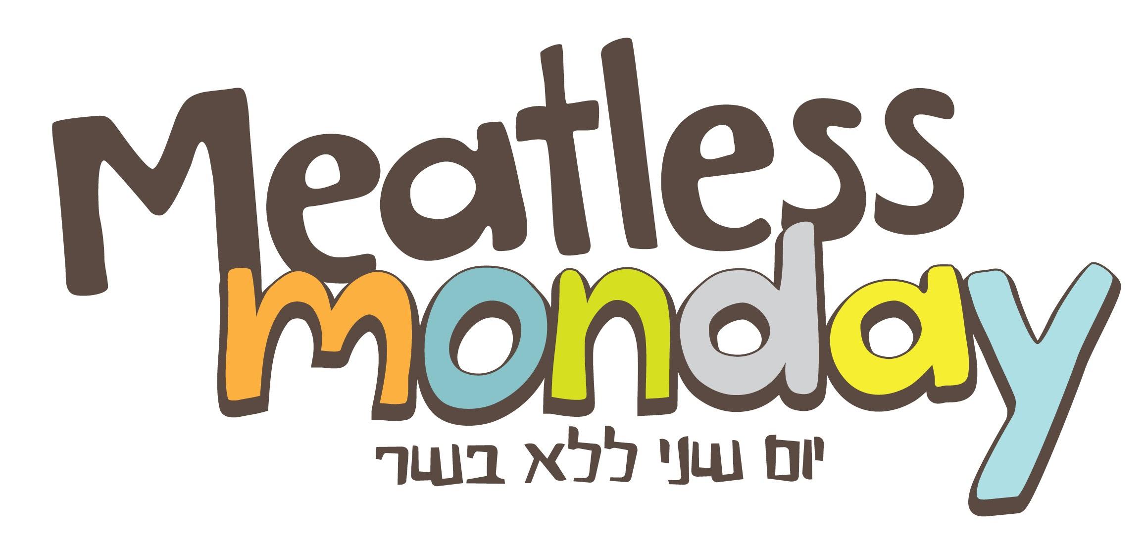 לוגו Meatless monday