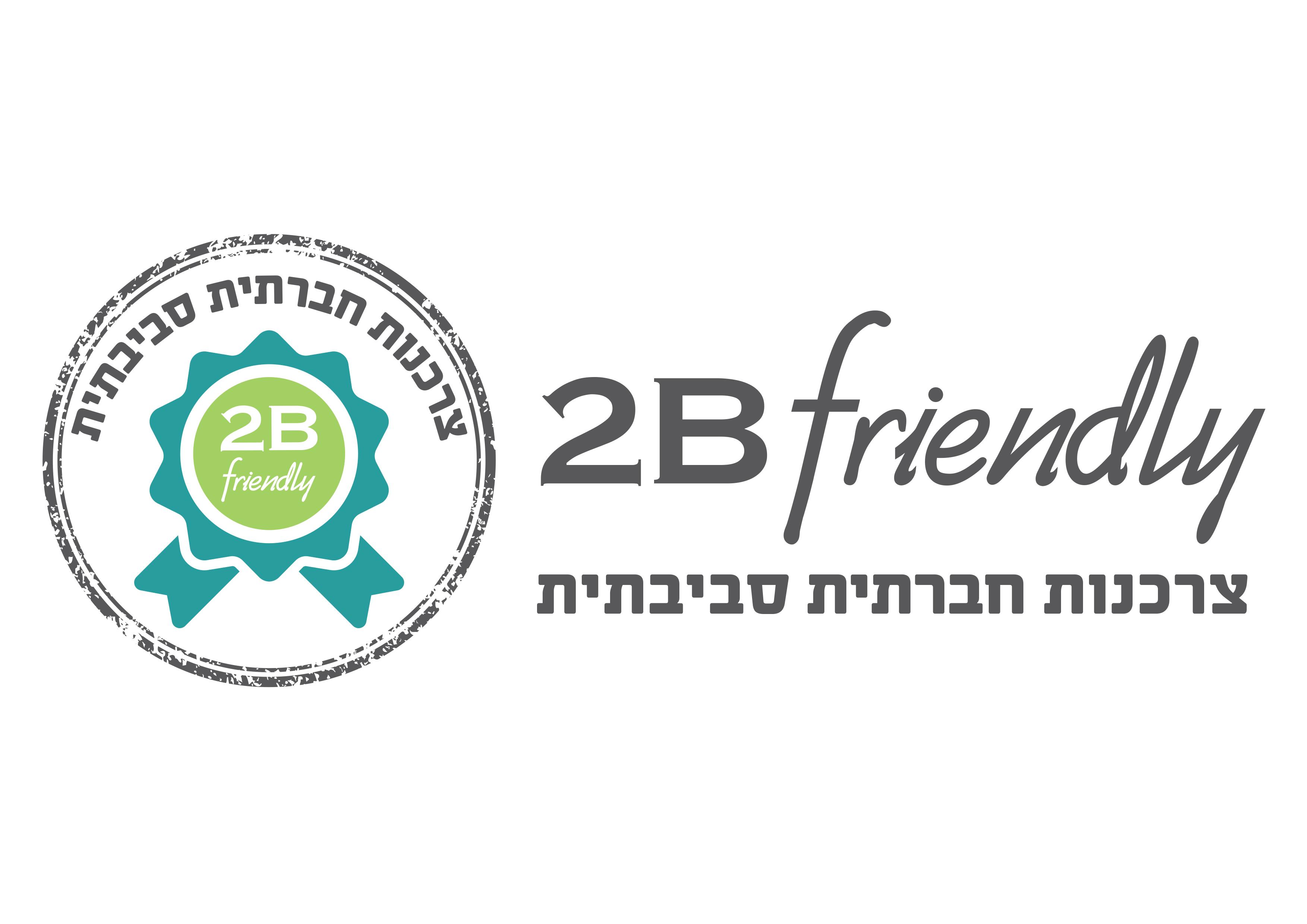 2bfriendly-logo-all-6