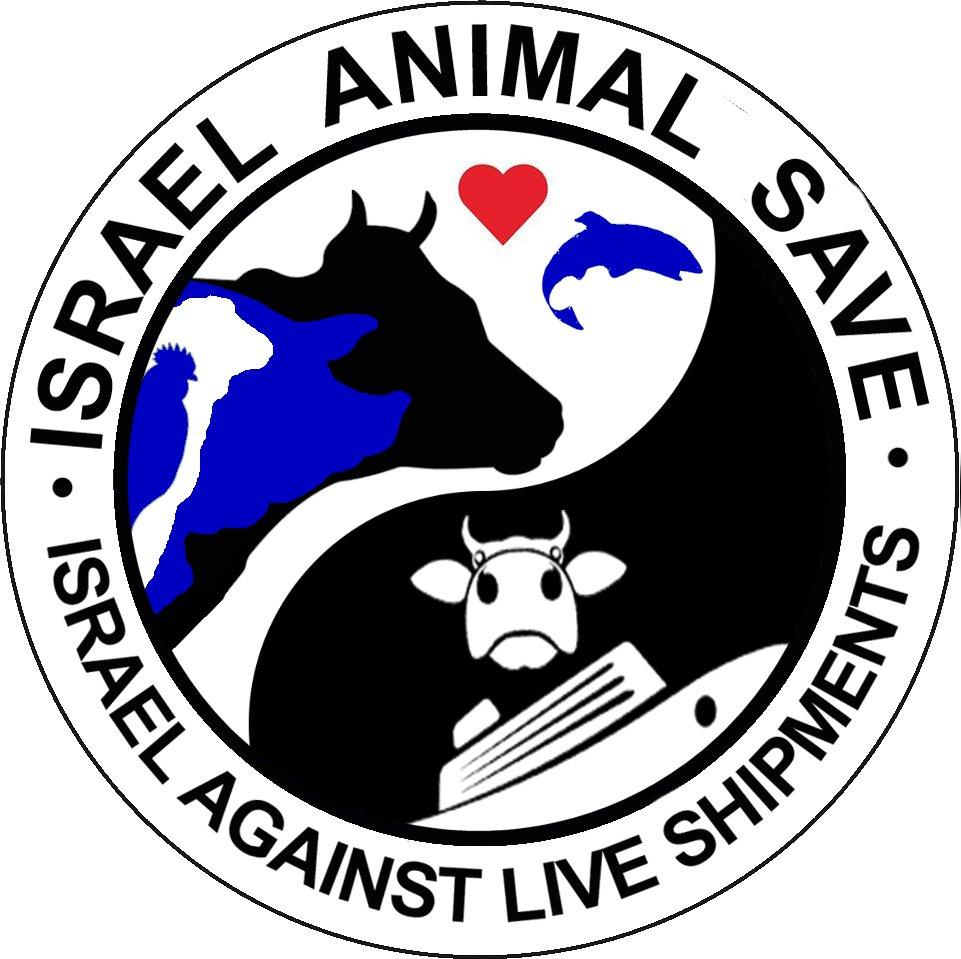 NEW_LOGO_heart - Israel Against Live Shipments