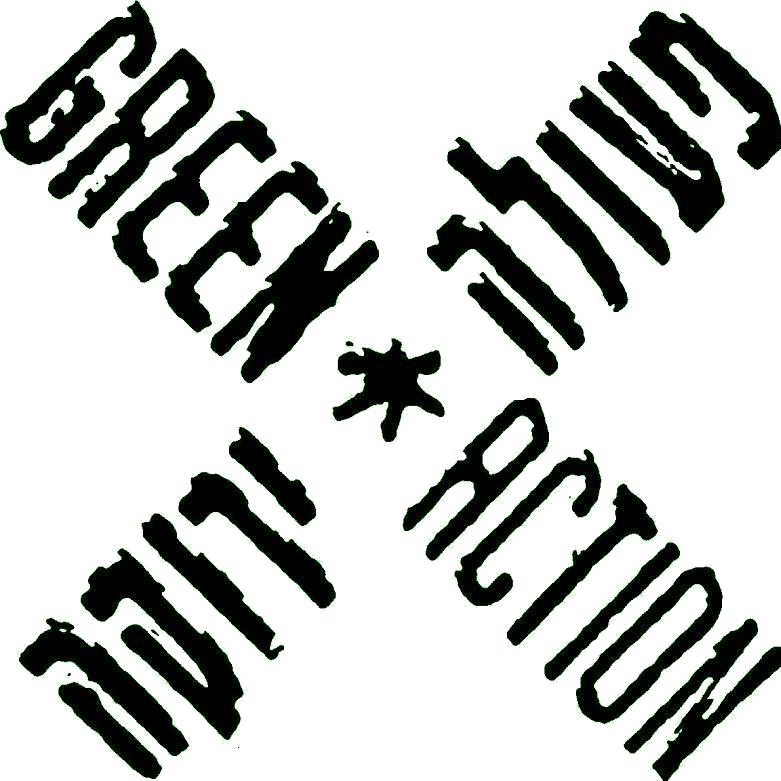 green-action-logo
