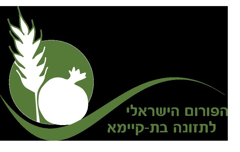 logo_sofi_print