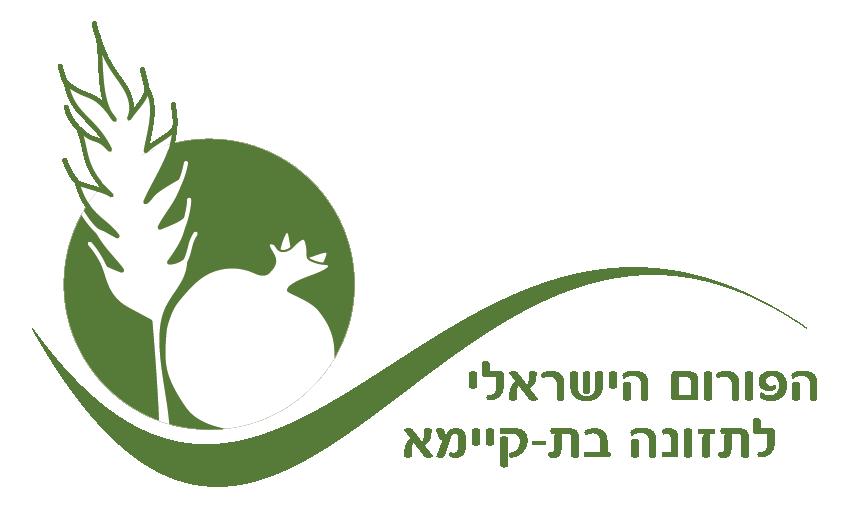 logo_sofi_shakoof-01-01