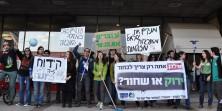 ביולי 2008 קיבלה חברת IEI רישיון קידוח בשפלת יהודה, בשטח עצום של 238 אלף דונם. […]