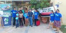 קמפיין: סגירת המפעלים המזהמים באזור מפרץ חיפה, עצירת הרחבת בתי הזיקוק בחיפה וצמצום זיהום האוויר. […]