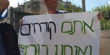 בתום דיון ארוך בן תשע שעות דחתה היום (שלישי) הוועדה המחוזית לתכנון ובנייה בירושלים את […]