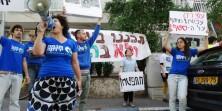 """פעילי סביבה הפגינו נגד הבנייה בהרי ירושלים- """"הליך התכנון דורסני ומנוגד למדיניות"""" פעילי סביבה, בהם […]"""