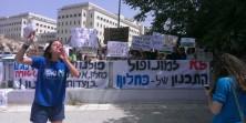 שר האוצר משה כחלון, חותר להכפיף את מנהל התכנון ואת מנהל מקרקעי ישראל תחת משרד […]