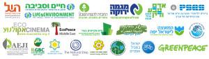 דף לוגו ארגונים