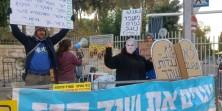 אנשי מגמה ירוקה התאספו בשעה מוקדמת מול מעונו של בנימין נתניהו בירושלים וקראו קריאות בגנות […]
