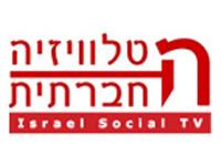 stv-logo-200x200