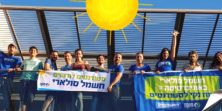 Israel is a land of sun and a leader in renewable energy production. However, presently […]