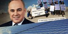 לפני כחודש עברה בממשלה הרפורמה במשק החשמל – רפורמה שתתווה את עתיד משק האנרגיה בישראל […]