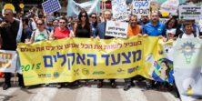 בקיץ האחרון שוב חזר הקמפיין של ישראל מתייבשת. בטלוויזיה, באינטרנט ובשלטי החוצות. קראו לנו לחסוך […]
