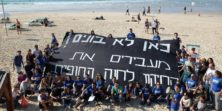 מארגנת קהילתית – שיר גולדובסקי מייל ליצירת קשר – beaches@green.org.il
