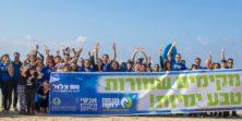 חדשות טובות לכל אוהבי הטבע: הוכרזה שמורת הטבע הימית הגדולה בישראל! משרד האוצרושר האוצרמשה כחלון […]