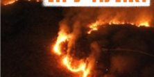 """האסון שמתחולל ביערות האמזונס, """"הריאות הירוקות של כדור הארץ"""", הוא אסון סביבתי בעל השלכות חמורות […]"""
