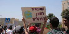 ב-29/11 בני נוער ברחבי העולם יוצאים להפגין למען העתיד שלהם ושל כולנו. נבחרי הציבור בארץ […]