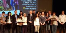 זכינו בפרס נחמה ריבלין לקיימות! לאחר שנים רבות מלאות הישגים קיבל היום המאבק להבראת מפרץ […]